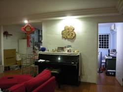 Bedok South 4 RM HDB